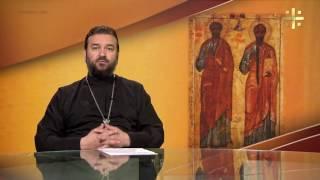 Святая правда: День святых первоверховных апостолов Петра и Павла
