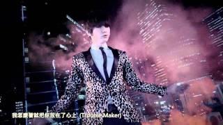 [中字 MV] JS & Hyuna   Trouble Maker (張賢勝, 泫雅)