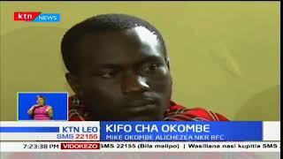 Kifo cha Okombe: Washukiwa wafikishwa mahakamani