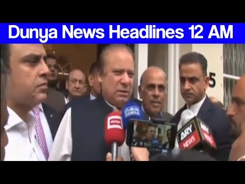 Dunya News Headlines - 12:00 AM - 26 June 2017
