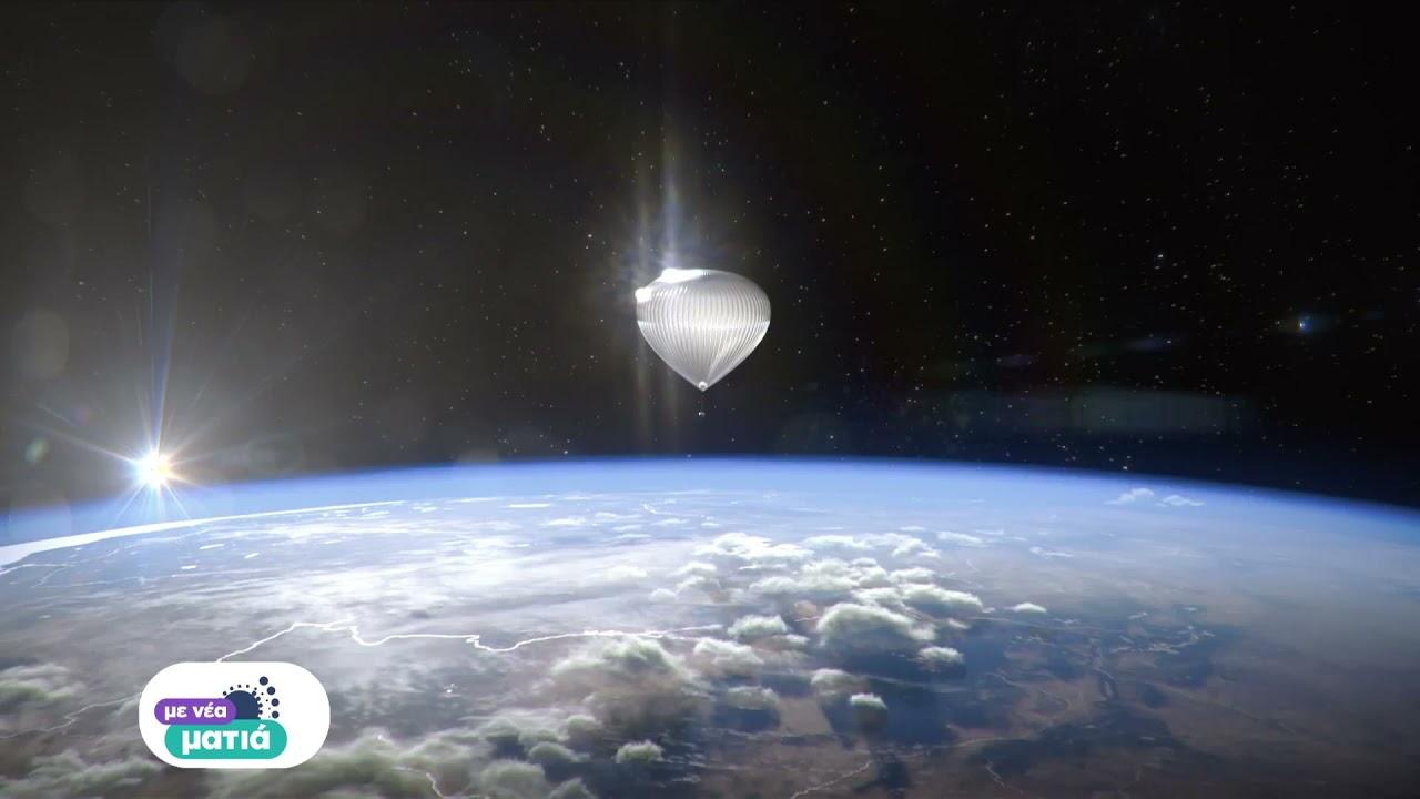 Lucy: Αποστολή της ΝΑSΑ θα εξερευνήσει τους μυστηριώδεις «Τρώες» αστεροειδείς | 11/10/21 | ΕΡΤ