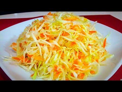 Салат из Свежей Капусты как в Столовой Как Приготовить Вкусный Хрустящий Салат из Капусты с Уксусом