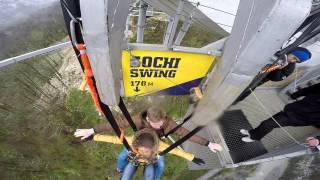 Самые высокие качели в мире, Сочи. SKYPARK SOCHI SWING 170