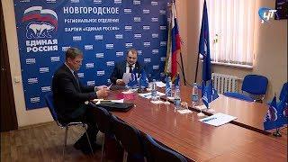 Стартовала кампания по довыборам депутата областной Думы по округу №1