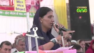 Krishna Poonia - Sadulpur - Congress Candidate