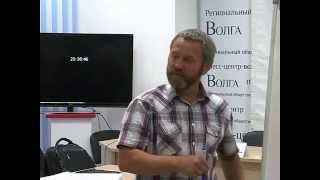 Через право первой ночи появились западные украинцы