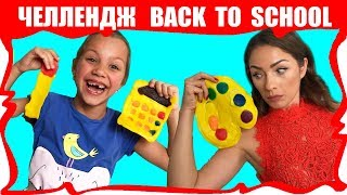 Back To School Pancake Art Challenge Блинный Челлендж Бэк Ту Скул Вика против Мамы // Вики Шоу