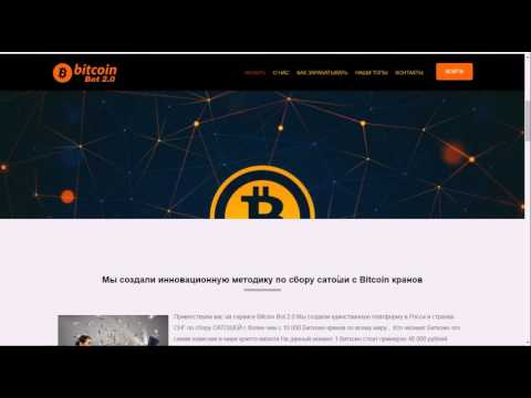 Bitcoin o