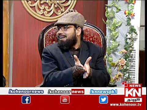 Raah-e-Falah 16 February 2020 | Kohenoor News Pakistan