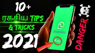 Top 10+ Whatsapp Tips and Tricks in Tamil | 2021 | Whatsapp Tricks 2021 |Secret Whatsapp Tricks 2021