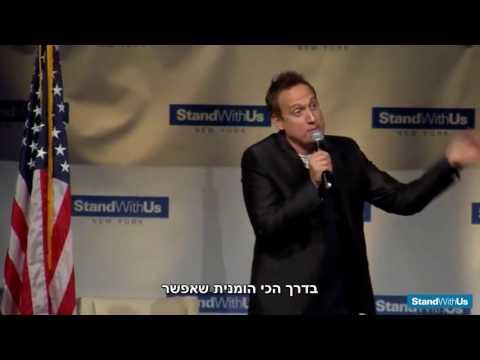 למה היהודים לא חוגגים את חג המולד? סטנד אפ קורע מצחוק!
