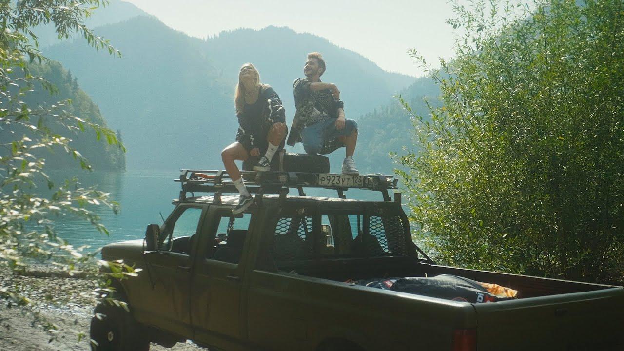 Джарахов & Mary Gu — Я в моменте 2 (Vibe Video)