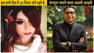 दुनिया भर के अजीबोगरीब रोचक तथ्य || Amazing Facts about The World in Hindi || Science, Animals