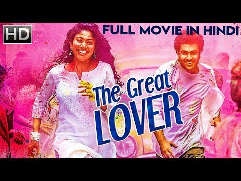 The Great Lover (2018) | South Indian Hindi Dubbed Movie 2018 | New Movie 2018