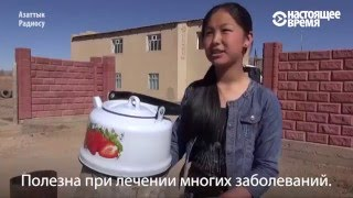 Огненная вода Кыргызстана