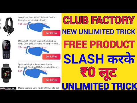 Unlimited Trick !! Club Factory Slash It And get Free Product By Old Account!! Club Factory 0rs Loot