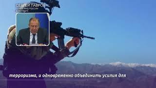 Состоялись переговоры Лаврова с главой МИД Казахстана