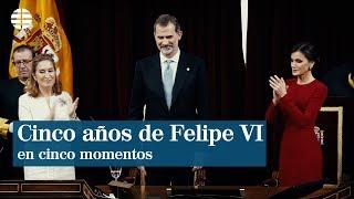 Cinco años de Felipe VI en cinco momentos | EL MUNDO