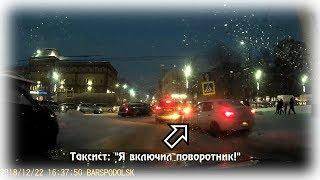 В481ВН750 🚕 За что не любят таксистов 😡