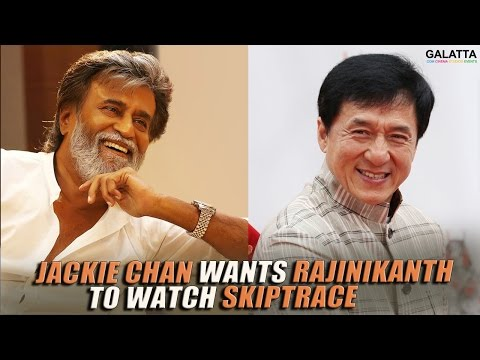 Jackie-Chan-wants-Rajinikanth-to-watch-Skiptrace