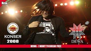 DEWA - I WANT TO BREAK FREE (LIVE KONSER SLAWI 2008)