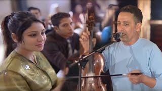 Ahouzar - Ach Dani Ntiq Biha   Music , Maroc,chaabi,nayda,hayha, jara,alwa,شعبي مغربي