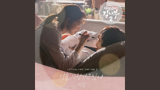 Baekhyun - My Love (Instrumental)