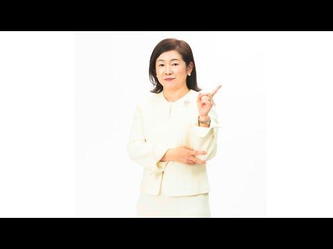 納冨 美和 LEC専任講師