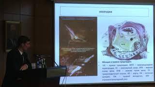 Защита диссертации Климчук И. Я.