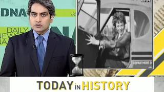 TODAY IN HISTORY - 24 JULY - ON THIS DAY HISTORICAL EVENTS