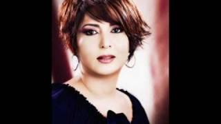تحميل اغاني نوال الكويتيه ماي عيني MP3