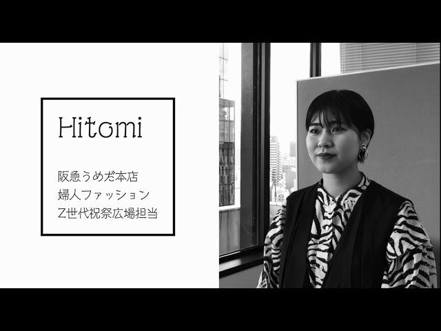【阪急阪神百貨店】社員の1日に密着 vol.01