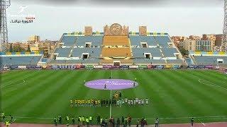 ملخص مباراة الإسماعيلي vs الزمالك | 3 - 1 الجولة الـ 30 الدوري المصري 2017 - 2018