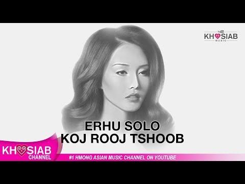 Yasmi 'Rooj Tshoob Tu Moo' Erhu Solo | Sad Instrumental