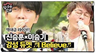 SUB All The Butlers EP121