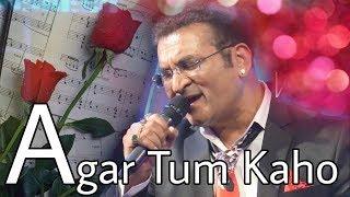 Main Koi Aisa Geet Gaoon | Yes Boss | Shahrukh | 90's song | Abhijeet
