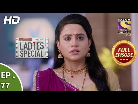 Ladies Special - Ep 77 - Full Episode - 13th March, 2019