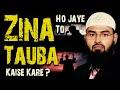 Kisi Se Agar Zina - Sex Out of Wedlock Ho Jaye To Tauba Kaise Kare By Adv. Faiz Syed