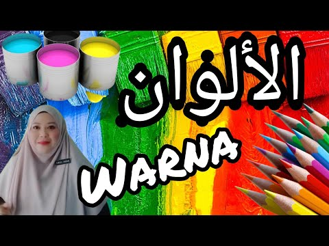 Lagu kanak kanak terbaik     subsribed cikgu awan  lagu warna     bahasa arab   bhasa melayu