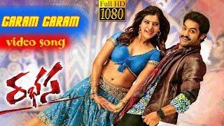 Rabhasa Movie Full Video Songs    Garam Garam Song    Jr. NTR, Samantha, Pranitha    Rabasa