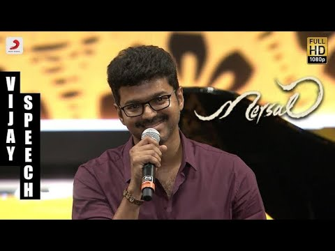 Vijay inspirational speech