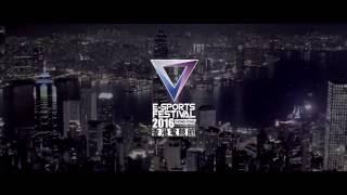 香港電競節2016宣傳片空拍拍攝部份