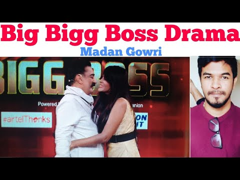 Big Bigg Boss 3 Drama | Tamil download YouTube video in MP3