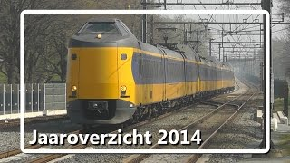 Best Of 2014: Trains In The Netherlands