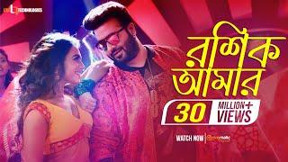 Roshik Amaar | Shakib Khan | Nusrat Faria | Savvy | Kona | Shahenshah Bengali Movie 2019