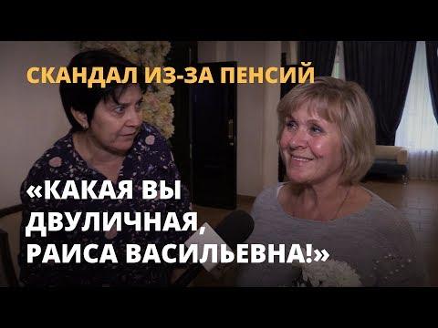 Учителя поскандалили из-за пенсионной реформы