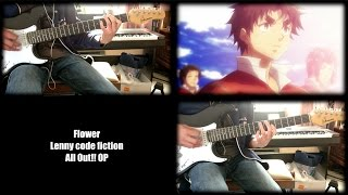 All Out!! 【オールアウト!!】 OP - Flower (Guitar Cover)