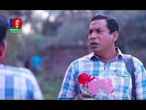 AMITO SE NA | আমিতো সে না | Ep-01 | Mosharraf Karim | Moushumi Hamid | Bangla EID Natok | 2019