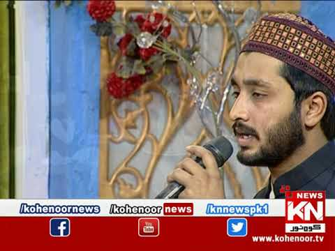 Good Morning 08 May 2020 | Kohenoor News Pakistan