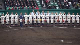福井工大福井校歌(試合後)vs仙台育英 2017.3.23